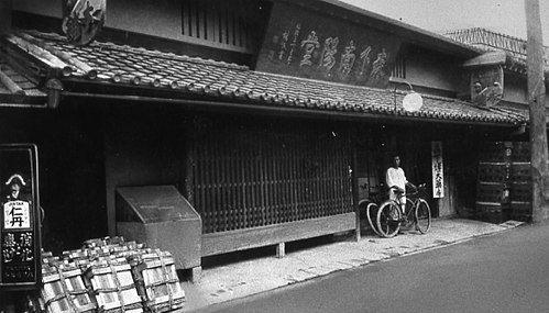 1893年(明治26年)24歳の時、大阪・淡路町に念願の薬種商「森下南陽堂 ...