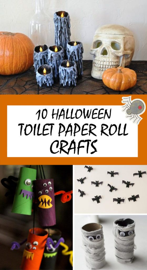 10 Halloween Crafts Using Toilet Paper Rolls Halloween Toilet Paper Roll Crafts Paper Roll Crafts Paper Towel Crafts