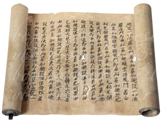 Women Writers in Ancient Japan