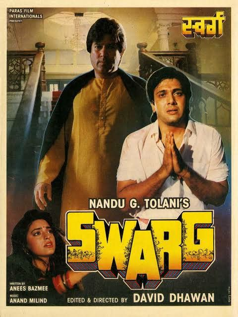 Swarg 1990 Old Bollywood Movies Bollywood Pictures Bollywood Posters