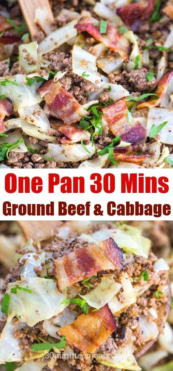 Ground Beef And Cabbage Is A Flavorful Yet Simple Dinner Idea That Cooks Up In One Pan In Just Un Ground Beef Recipes Easy Ground Beef And Cabbage Ground Beef