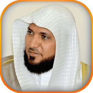 surah Al-Ma'arij  in the voice of Maher Al Muaiqly