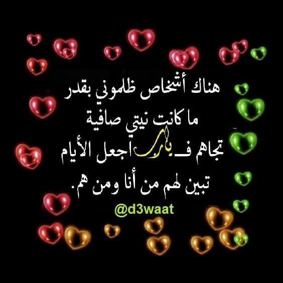 Pin By بنت محمد On حسبي الله وكفي Neon Signs Neon Signs
