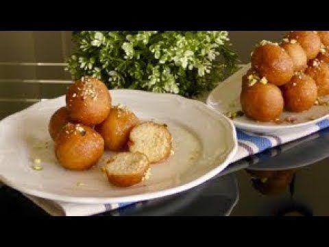 Afghan Semolina Gulab Jamun From Youtube Jamun Recipe Gulab Jamun Recipe Lebanese Recipes