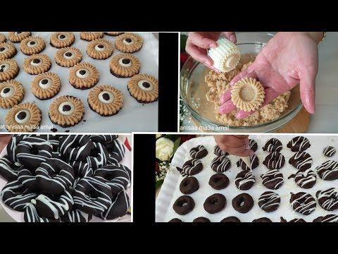 أسهل حلويات بدون فرن سهلة وراقية بمكونات بسيطة جدا بكمية كبيرة حلويات العيد Youtube Gingerbread Cookies Desserts Gingerbread