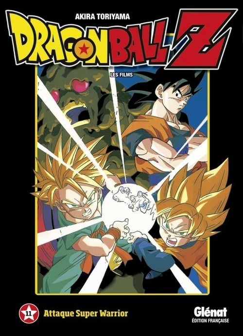 Download Dragon Ball Z Bio Broly full movie Hd1080p Sub English Dragon Ball Dragon Ball Z Dragon Ball Super