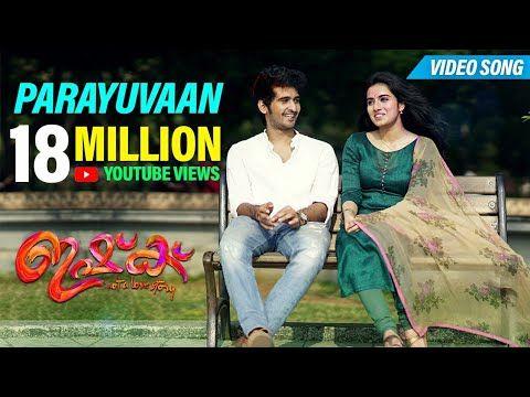 Parayuvaan Video Song Ishq Movie Shanenigam Ann Sheethal Jakes Bejoy Sidsriram Neha Nair Youtube In 2020 Songs Lyrics Song Lyrics