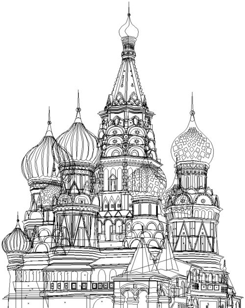 Moscow City Symbol stock vector. Illustration of cathedral ... |Moscow City Coloring
