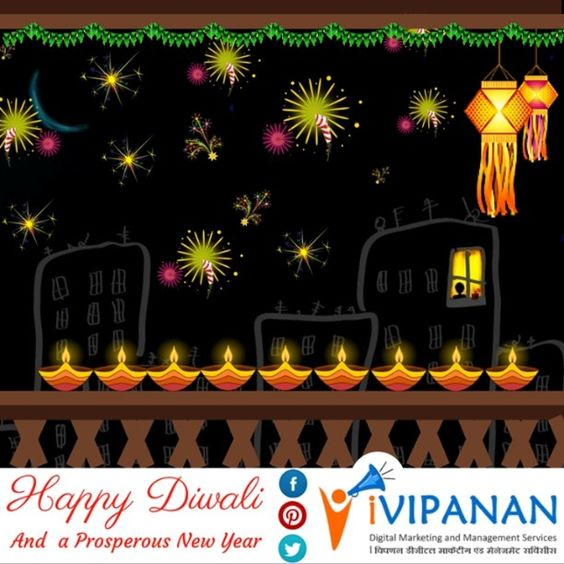 Happy #Diwali from iVIPANAN Digital #Marketing and #Management Services. #Digitalmarketing #Surat #Gujarat