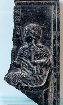 Ninsun, Neo Sumerian Mother God. Mother of Gilgamesh. Her parents are Anu and Uras.