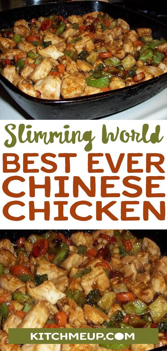Sw Best Ever Chinese Chicken Homemade Chinese Food Chicken Dishes Easy Chinese Chicken