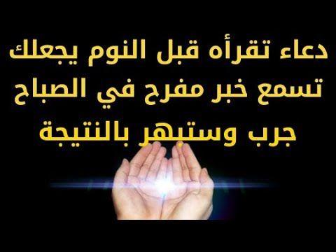Youtube Islamic Teachings Islam Quran
