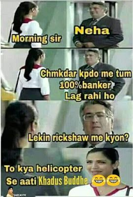 Best Funny Memes In Hindi For Facebook And Whatsaap Status In 2020 Very Funny Memes Fun Quotes Funny Some Funny Jokes