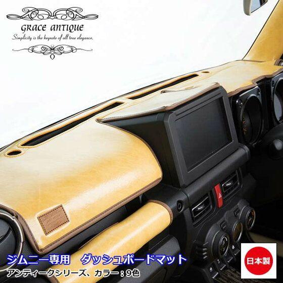 楽天市場 ジムニー Jb64 ジムニーシエラ Jb74 新型 対応 シートカバー