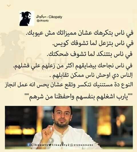 Pin By Gharib Makld On كلمات لها معنى Words Quotes