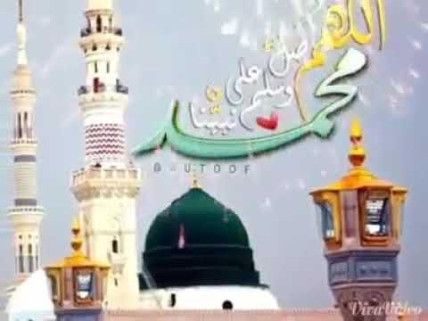 أنشودة أهلا بربيع الأول شهر البركات فيه ولد نبينا محمد ماحي الظلمات Kaligrafi Islam Gambar Islam