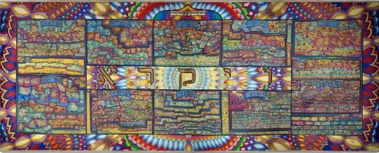 """""""Vayikra Mural"""" (16 feet by 6 feet, oil, 2009). Photo courtesy of the Barbara Mendes Gallery"""