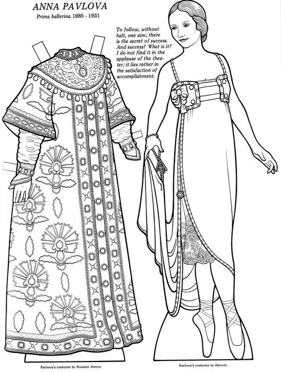 Great Women Paper Dolls To Color By Bellerophon Books Paper Dolls Paper Dolls Printable Vintage Paper Dolls
