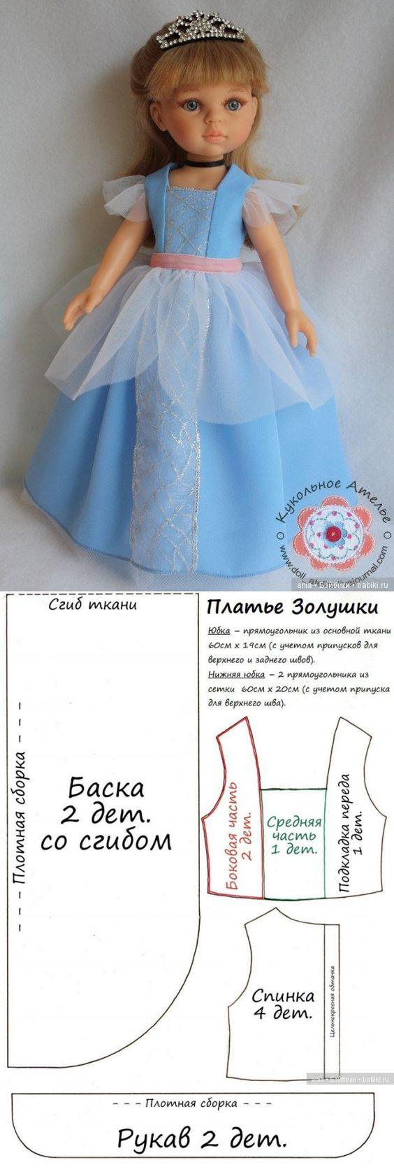 Выкройка платья Золушки для кукол Паола Рейна 32 см / Выкройки одежды для кукол-детей, мастер классы / Бэйбики. Куклы фото. Одежда для кукол