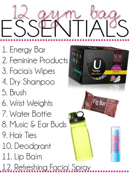 12 Gym Bag Essentials! Must Have Products To Keep In Your Bag So You Are Prepared For Anything! #pmedia #ubyKotex #ad