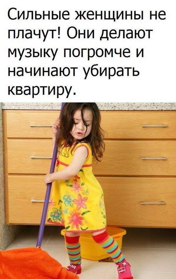 Валентина Онуфриенко - Google+