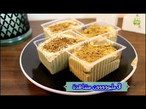 حلى الكوفي جوي وتقديم مميز للضيوف ويا حياالله المتابعين الجدد Youtube Food Desserts Pudding