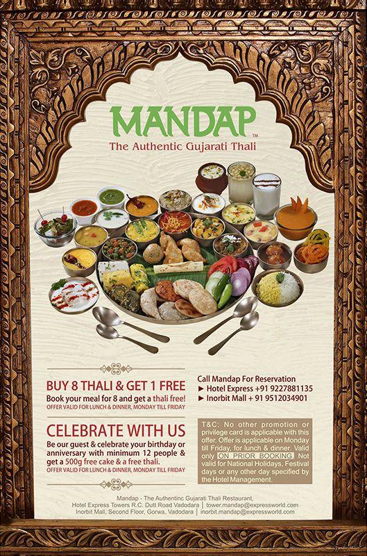 Image Result For Thali Restaurant Logo Logo Restaurant Menu Cards Gujarati Recipes