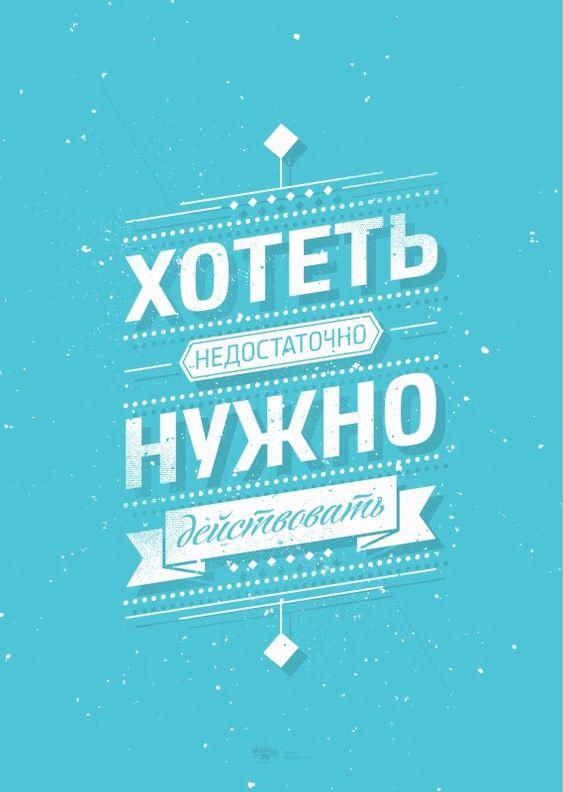 Набор креативных открыток дизайнера Михаила Поливанова. Часть 3 - alex_makk: