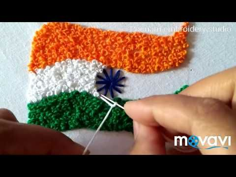 Hand Embroidery French Knot Design Indian Flag Design Tiranga Youtube French Knot Embroidery French Knot Stitch French Knots