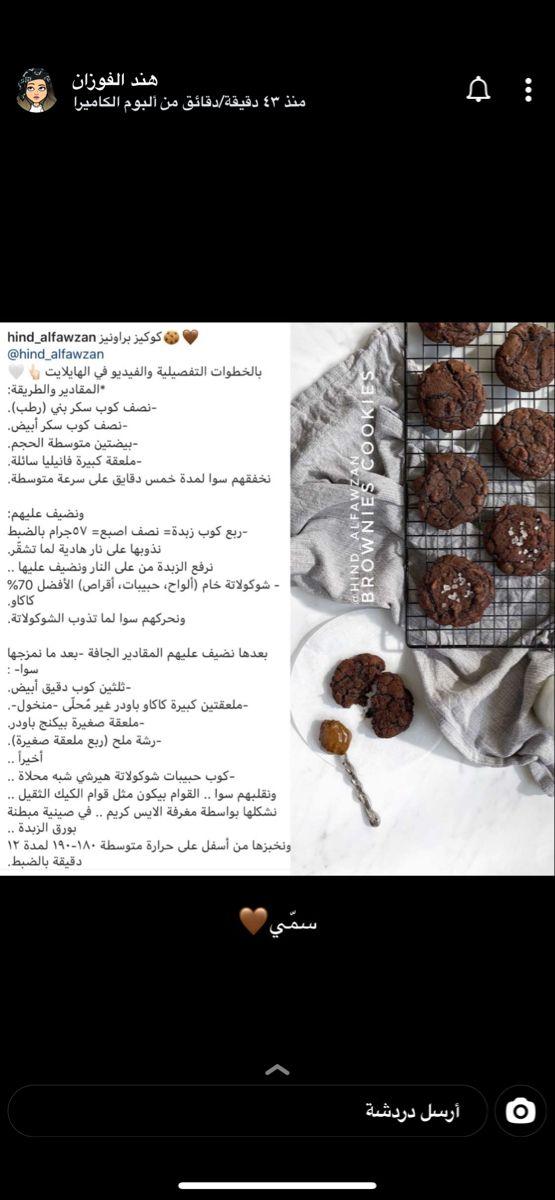 Pin By Hana On كوكيززز Cake Cookies Cake Cookies