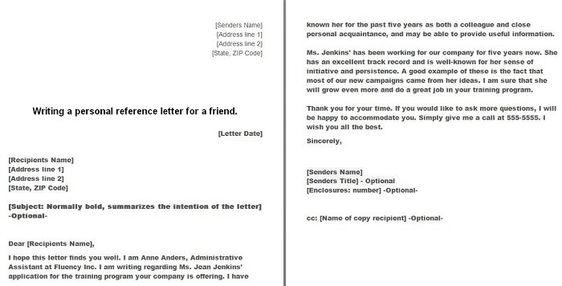 Reference Letter   Diy    Reference Letter