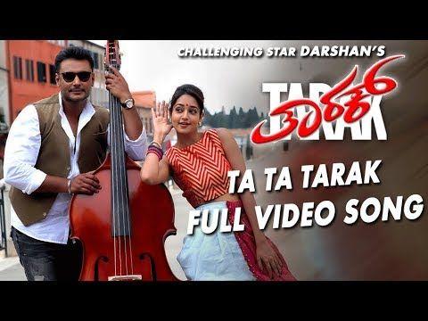 Enjoy This Fabulous Videosong Tatataraka ತ ರಕ ಚ ತ ರದ ಸ ದರವ ದ ತ ತ ತ ರಕ ಹ ಡ ನ ವ ಡ ಯ ನ ಡ ಆನ ದ ಸ Dboss Karnataka Dars Movie Songs Kannada Movies Songs