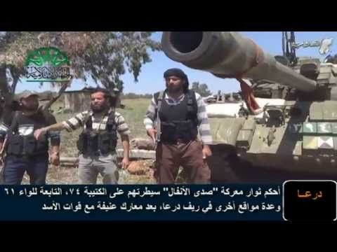 النشرة الإخبارية لأهم العمليات والاشتباكات التى دارت في سوريا  27  4  2014