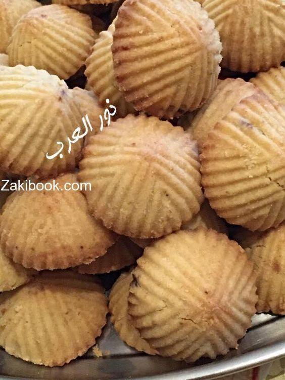 معمول السميد ناجح وهشششش زاكي Arabic Dessert Food Garnishes Arabic Food