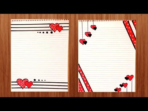 تزيين الدفاتر من الداخل بسيط خطوة بخطوة Simple Border Designs On Paper Youtube Flower Drawing Design Page Borders Design Floral Border Design
