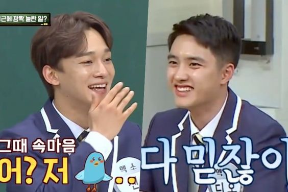 "EXO's Chen Says He Was Shocked By D.O.'s Kiss Scene On ""100 Days My Prince"""