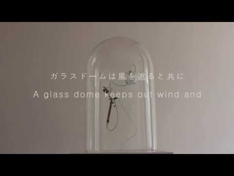 [VW][Fixed][Future Resilience] Bell by Soichiro Mihara (JP) (Disaster): Sound installation for Radiation