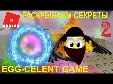 Sekret Kak Sobrat Zolotuyu Kollekciyu Portalov 2 Chast