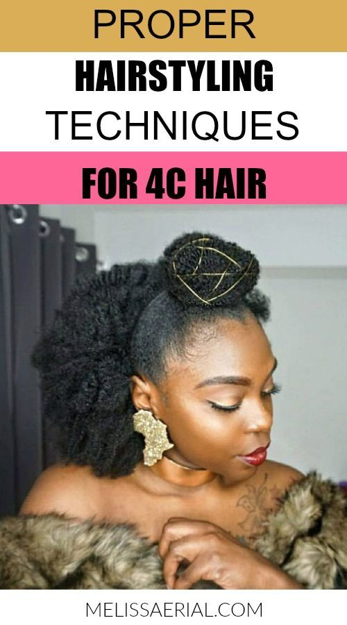 Natural Hair Updo Styling For Black Women To Style Their Hair At Home Natural Hair Styles Natural Hair Updo Hair Styles