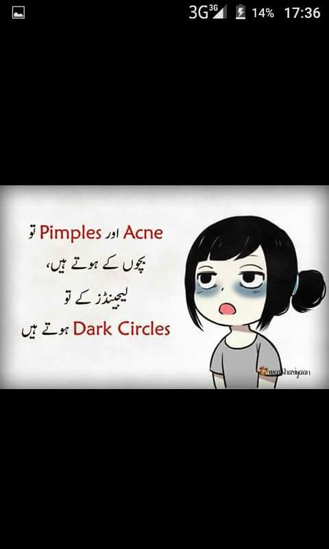 Pin By Fatima S On Just For Fun Funny Words Funny Quotes Haha Funny