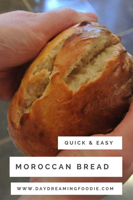 This quick and easy bread recipe makes a wonderfully fragrant moroccan bread with a delicate sweetness. The texture is somewhere between focaccia and naan bread, and I am guessing that's due to a use of milk instead of water. Perfect with Moroccan tagines, humous or by themselves. Carby comfort food in it's finest form! Enjoy warm, either straight from the oven or reheated to maximise enjoyment.