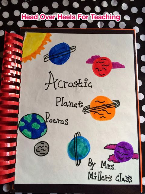 solar system acrostic poem - photo #29