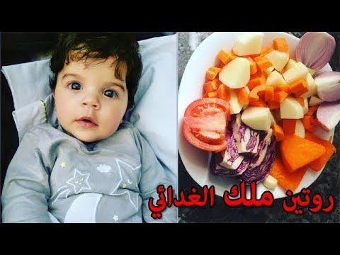 وجبات ليوم كامل للاطفال الرضع من الشهر الثامن فما فوق Youtube Gummy Candy Peach Gummies