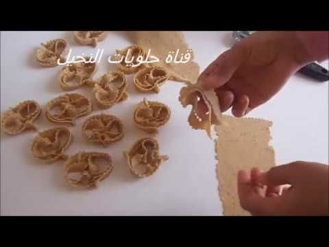 شباكية بكلغ دقيق كتخرج لينا 3 كلغ ونصف هشيشة معلكة وكذوووب فالفم مع طريقة الاحتفاض طيلة رمضان Youtube Place Card Holders Gold Rings Cards