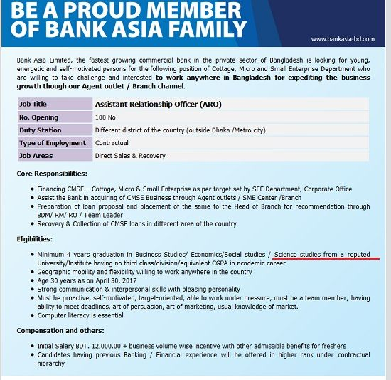 Mercantile Bank Job Circular   Career Opportunity