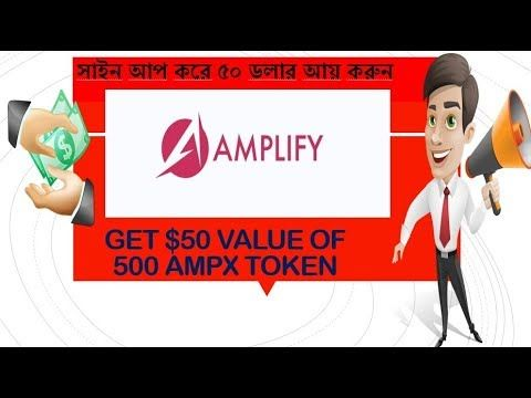 ampx cryptocurrency exchange