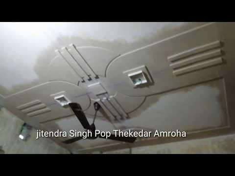 Minus Plus Pop Design For Bedroom Room Rof Plus Minus Design Amroha Youtube In 2020 Pop Design Pop Ceiling Design Pop Design Photo