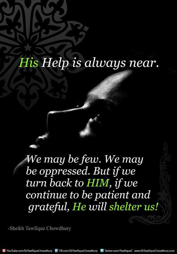 Allah S Blessings Essay Help – 645033
