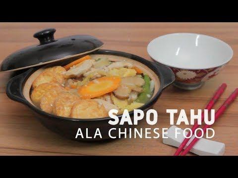 Resep Sapo Tahu Daging Teriyaki Enak Ini Bikin Keluarga 2 Porsi Sajiansedap Com Hidangan Oriental Ala Restoran Cina Ini Bisa Jad Resep Masakan Resep Masakan