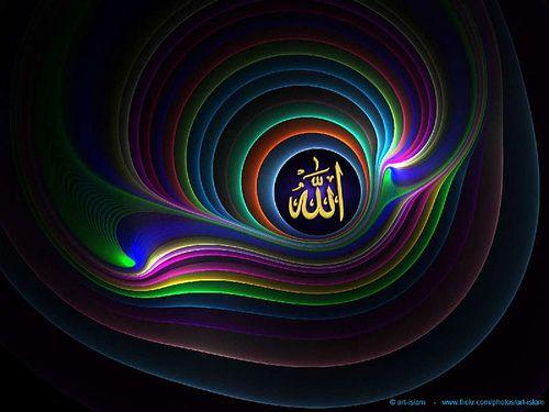 Wallpaper Kaligrafi Bismillah Bergerak Group 38 Download